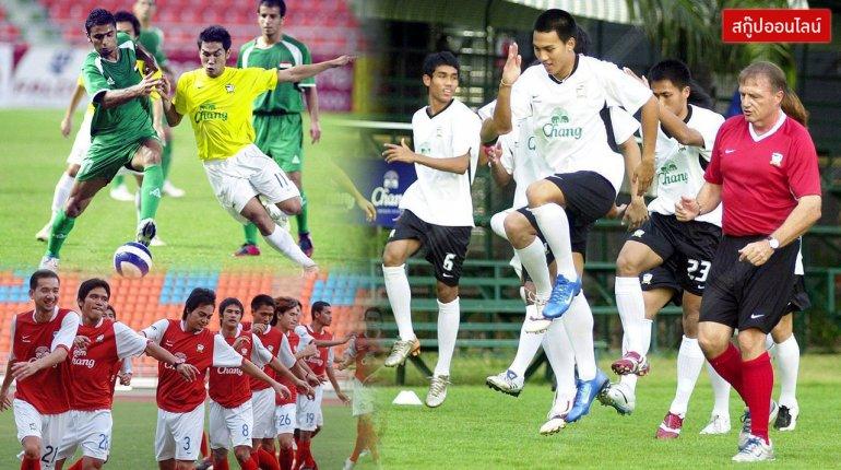 ทีมชาติไทยไทยผงาด
